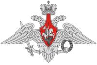 Подробнее: Приказ Министра обороны Российской Федерации о зачислении...