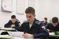 Подробнее: На горизонте - экзамены