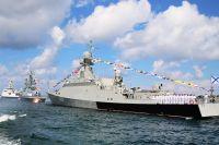 Подробнее: Поздравление Министра обороны России с Днем Военно-Морского Флота